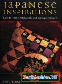 Книга Japanese Inspirations: Easy-to-Make Patchwork and Applique Projects.