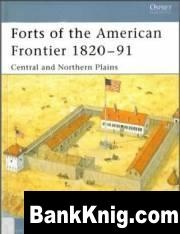 Книга Osprey Fortress 028-Forts of the American Frontier