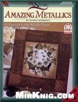 Книга amazing metallics