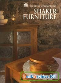 Книга Art of Woodworking - Shaker Furniture