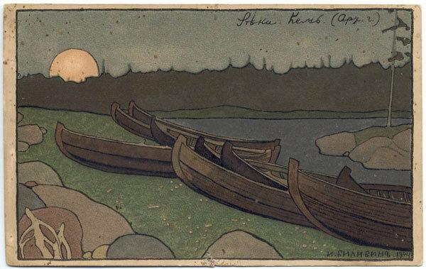 Река Кемь, Архангельской губернии (1904)