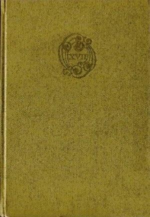 XVII век в мировом литературном развитии