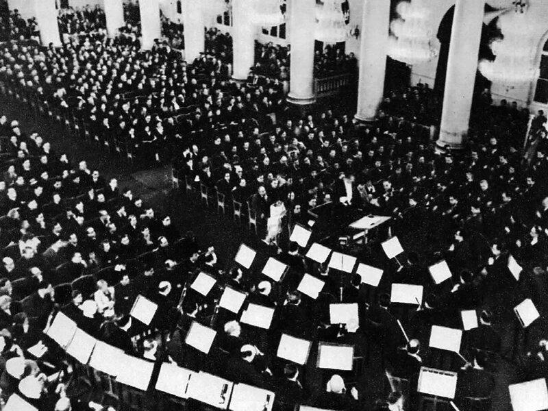 Ленинградскую симфонию шостаковича