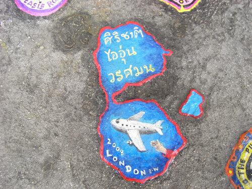 Уличное искусство из жевательной резинки