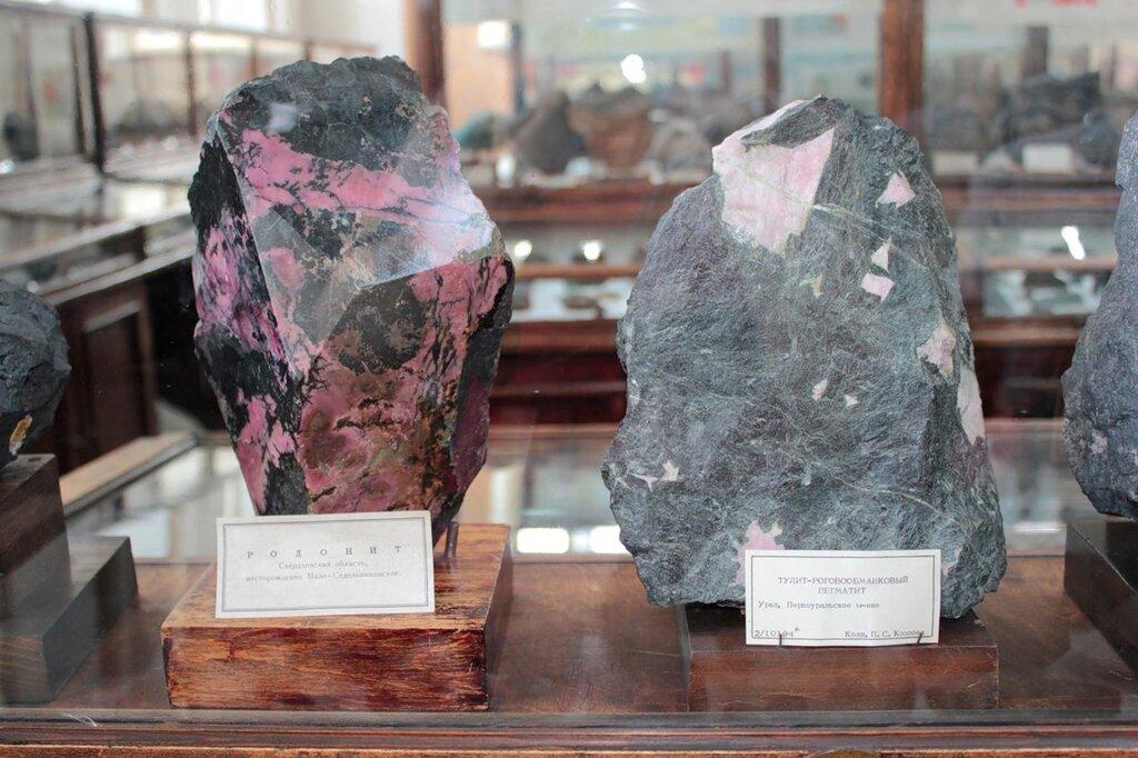 Родонит; тулит-роговообманковый пегматит