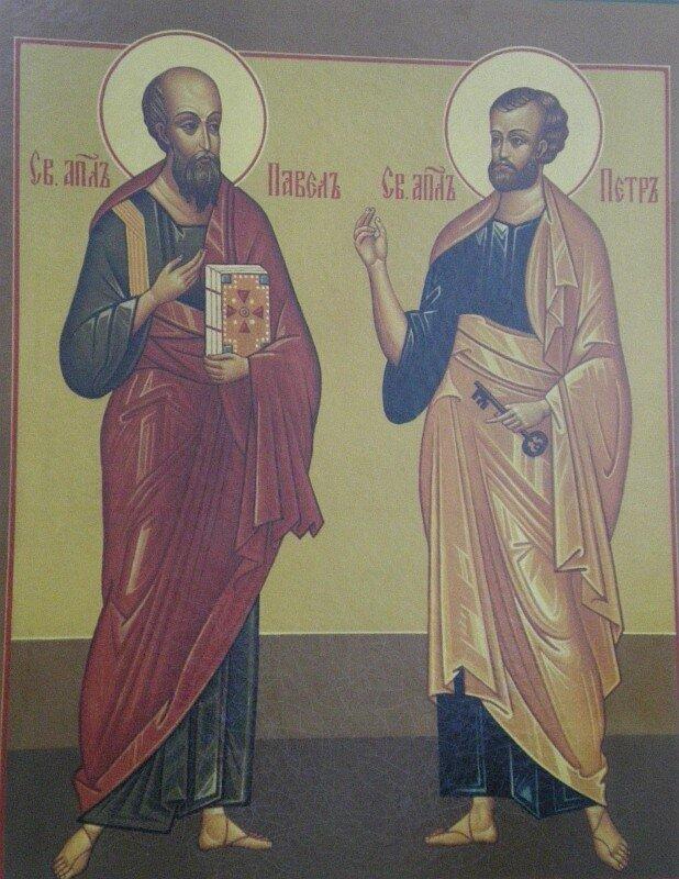 12 июля — День памяти святых апостолов Петра и Павла
