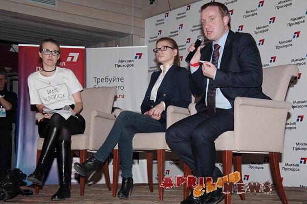 Ксения Собчак, Кристина Бабаева, Петр Кучеренко