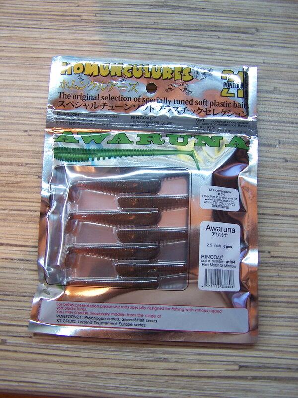 съедобная резина для рыбалки купить в спб