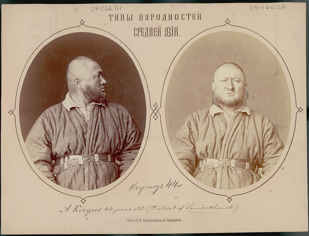 Киргиз 44 лет