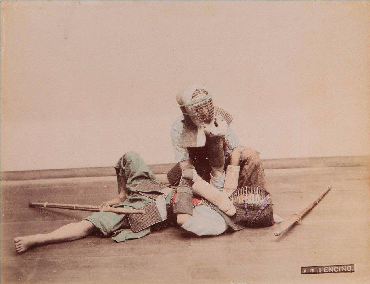 Фехтование. 1880