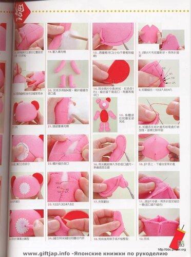 Handmade 2006 2_3