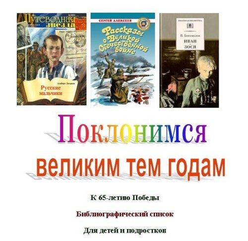http://img-fotki.yandex.ru/get/5608/anton-liliya.9/0_5bba2_7609d285_L.jpg