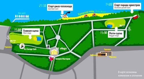 Карта фестиваля МузЭнерго #11