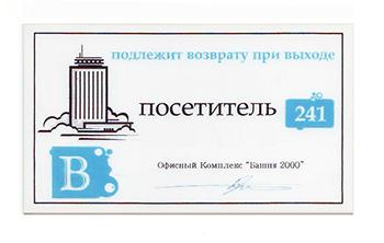 http://img-fotki.yandex.ru/get/5608/citytowers.2/0_84e0b_ad47e56_orig