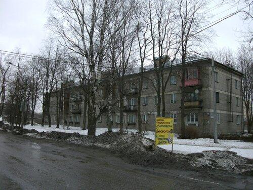 Лабораторный пр. 29