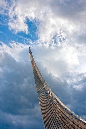 Лестница за облака