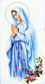Вышивка крестиком - Дева Мария.  Просмотров: 357.