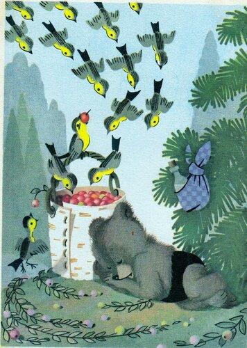 Стихи и рисунок Сюзанны Бялковской. Изогиз. 1957