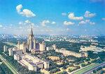 Московский университет.jpg