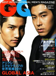 [04.2011]Yunho and Changmin for GQ Magazine  0_56aa1_e6d8ad41_M