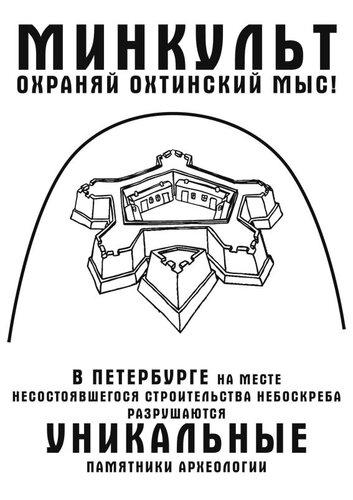 Minkult_Kgiop.indd