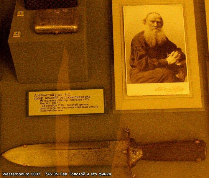 746.35 Левъ Толстой и его финка