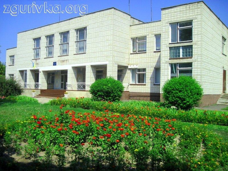 Школа с. Нова Олександрівка