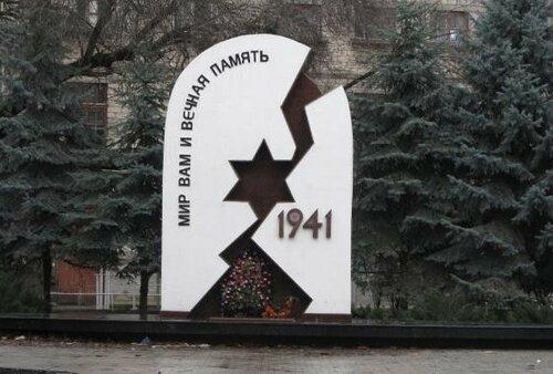 В Бельцах, Кишиневе и Кагуле почтят память жертв Холокоста