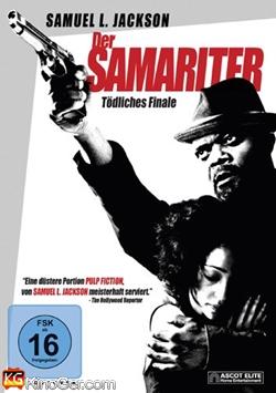 Der Samariter - Tödliches Finale (2012)