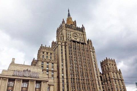 МИД об отказе РФ в передаче Сенцова: Абсолютно циничное решение российской стороны. Олег - гражданин Украины
