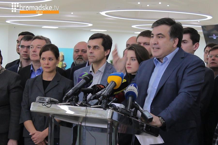 ультиматум Саакашвили.png
