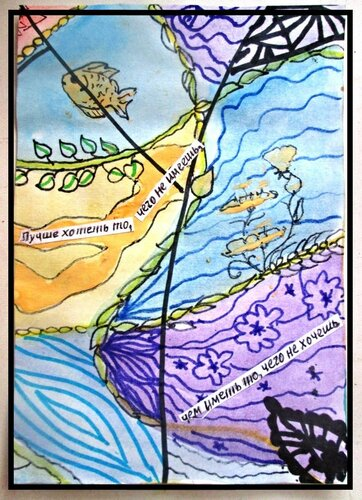 акварельные карты
