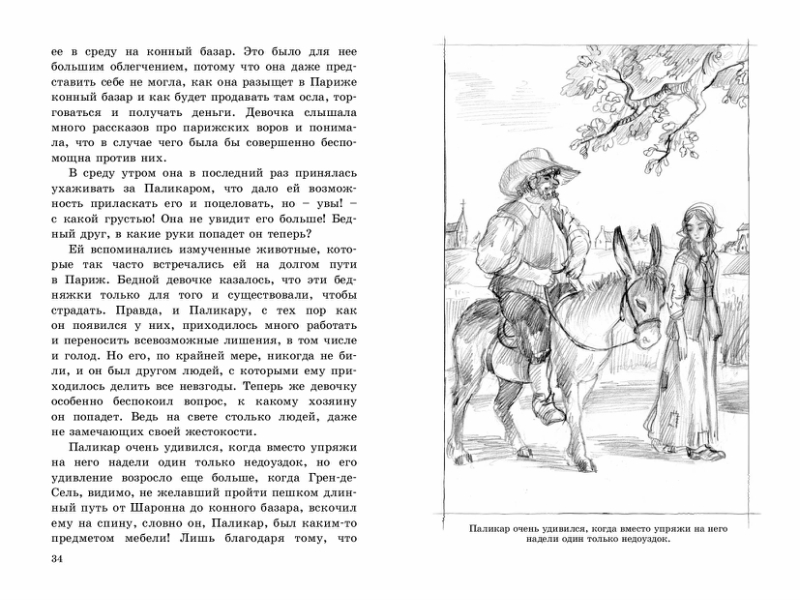 1228_KVV_Malo_V semje_RL-page-018.jpg