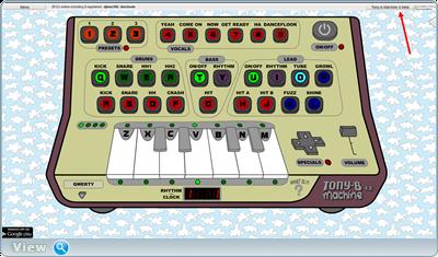 Компьютер на синтезатор онлайн