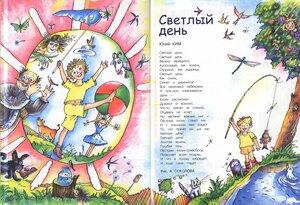 https://img-fotki.yandex.ru/get/56099/19411616.516/0_119b75_59f8ede1_M.jpg