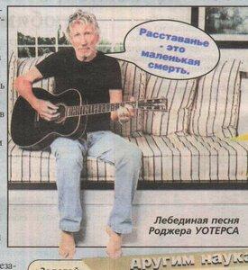 https://img-fotki.yandex.ru/get/56099/19411616.59f/0_122bf5_ec37ce2c_M.jpg