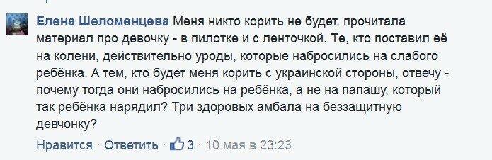 Шелом_пилот.jpg