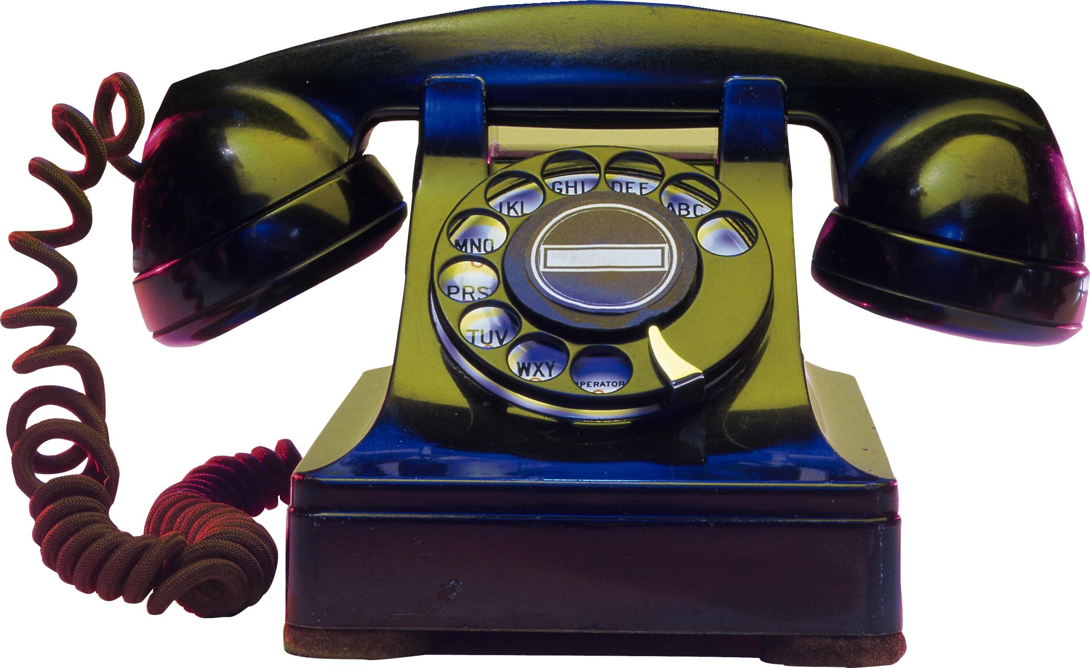 Открытки телефона, папе день