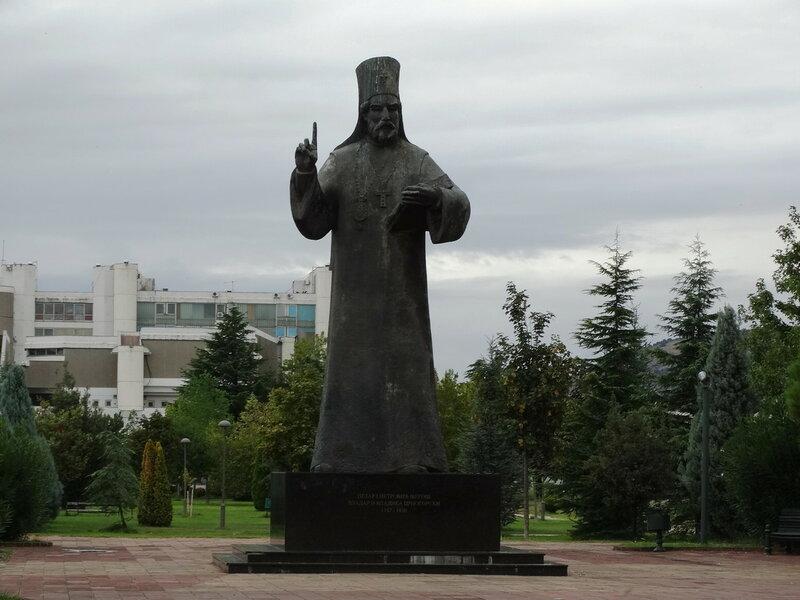 Петр 1 Петрович Негош.