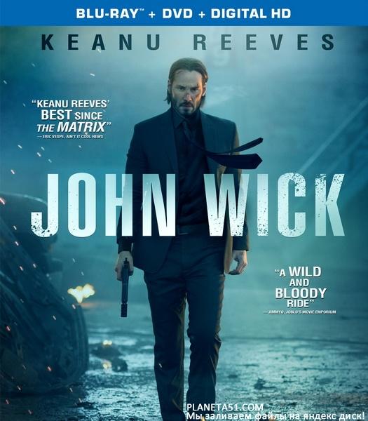 Джон Уик / John Wick (2014/BDRip/HDRip)