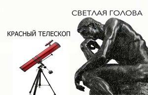 СГ + КТ.jpg