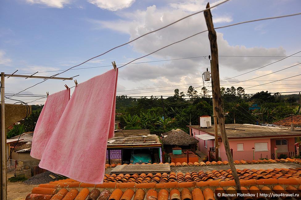0 76ca5f 8dc8c557 orig День 3. Переезд из Гаваны в Виньялес через Лас Терассас на автобусе Viazul