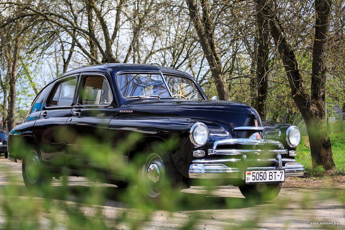 ГАЗ М-20 выпускали в 1946—1958 годах, в пятидесятых на этой машине ездили только начальники и герои