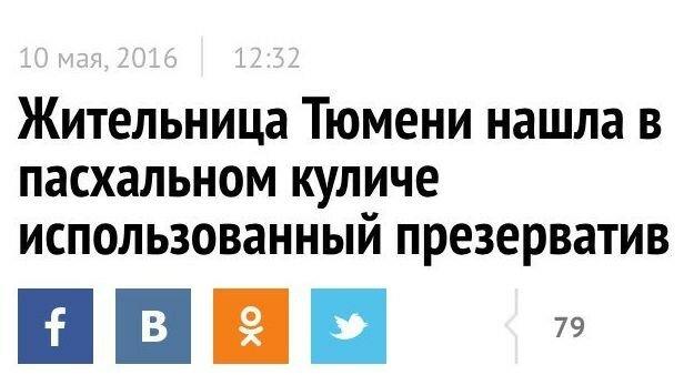 Кабмин уволил замминистра образования Гевко - Цензор.НЕТ 3302