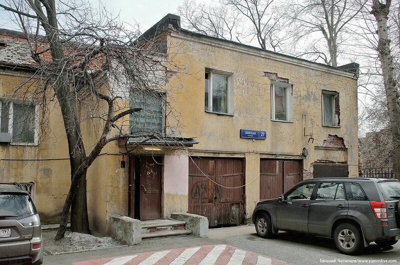 57. Донская ул. д27с3. 20.03.16.01..jpg