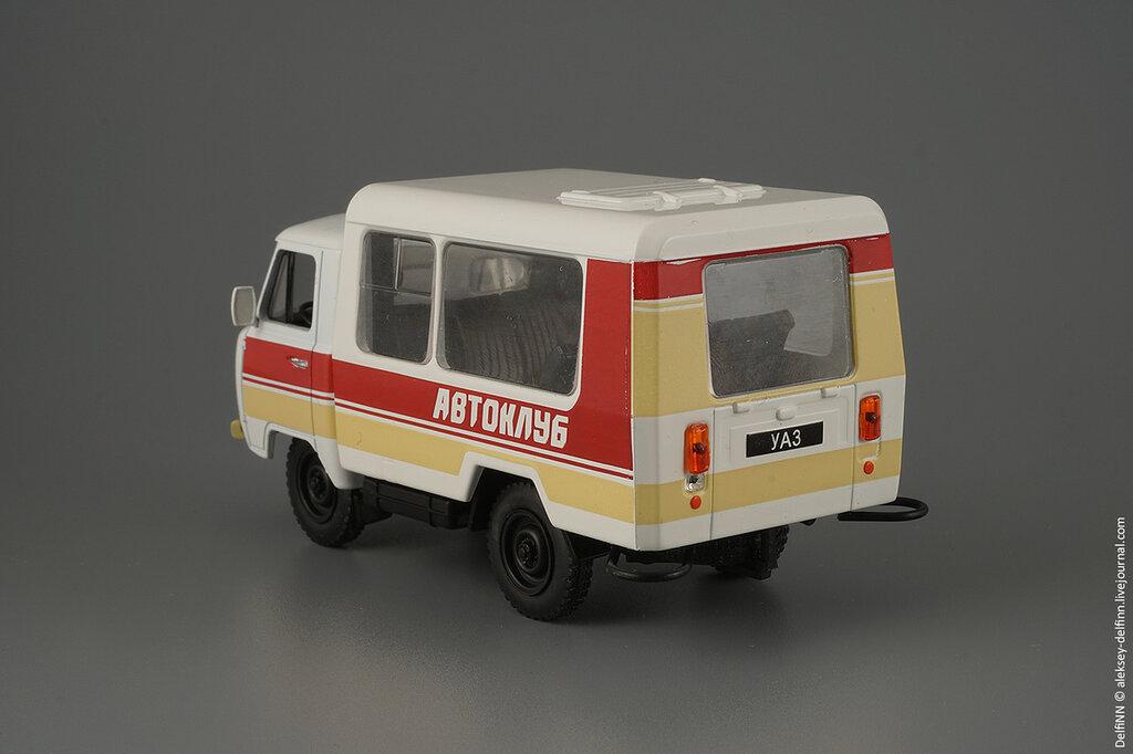 Т12.02-(УАЗ-3303)-03.jpg