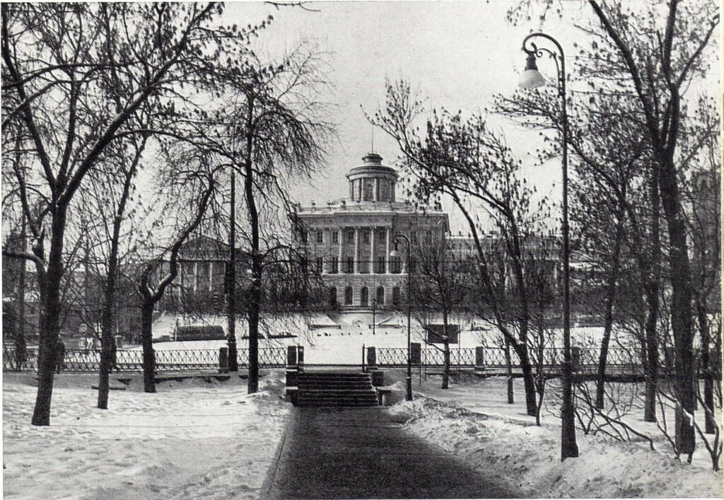 44778 Библиотека имени Ленина 1982.jpg