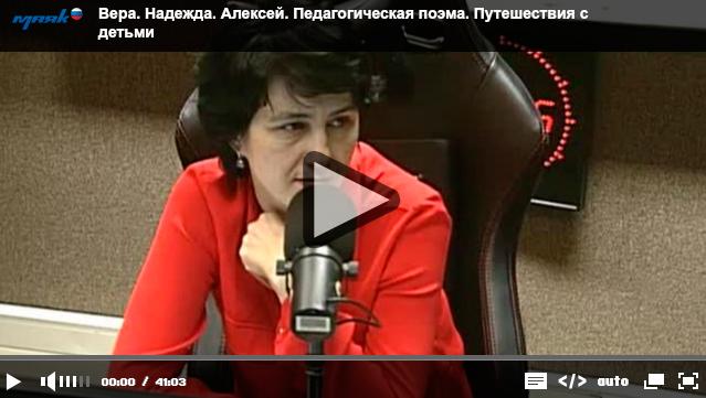 Лена Данилова в эфире радио