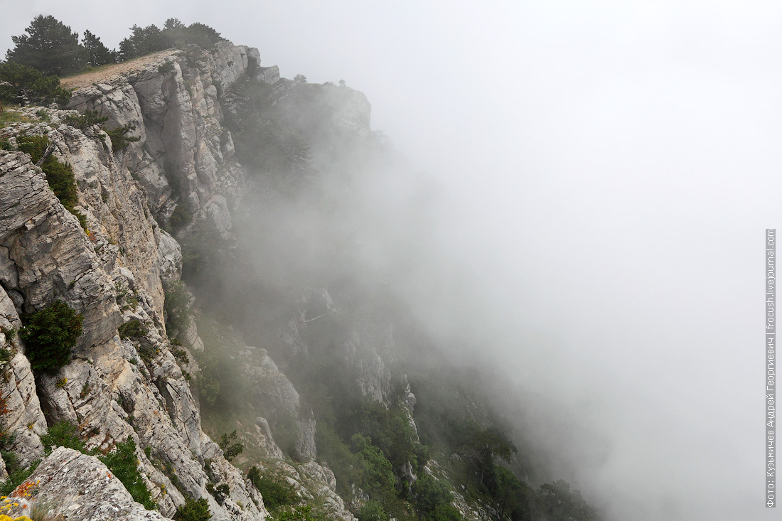 Ай-Петри в облаках