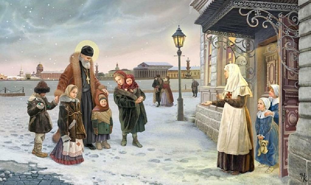 Св. Иоанн Кронштадтский приводит бездомных детей в приют. Художник-иллюстратор Наталья Климова,